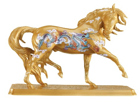 Breyer #1444 Year of the Dragon 2012 Porcelain SR Limited Edition Metallic Gold Esprit on Base