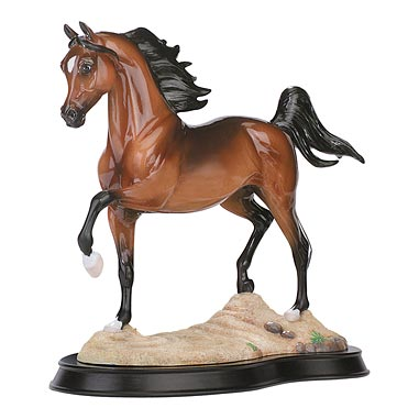 Breyer #8145 Afire Atnight Bay Porcelain Arabian Bay Arab on Base